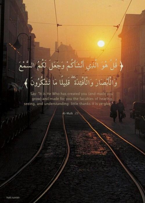 صور للأنستجرام اسلامية مكتوب عليها آيات من القرآن