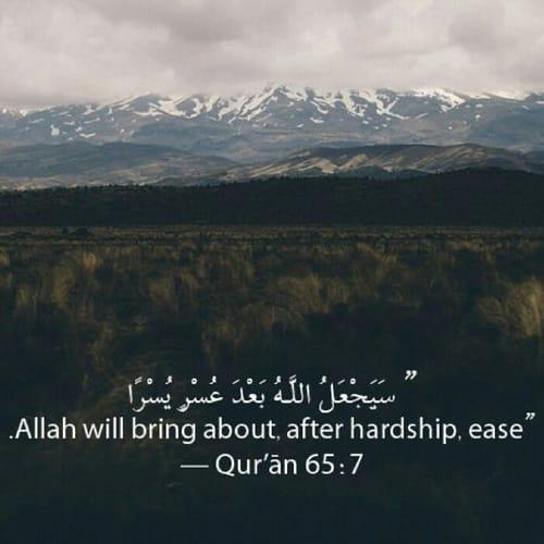 صور للأنستقرام اسلامية مكتوب فيها ايات قرآنية