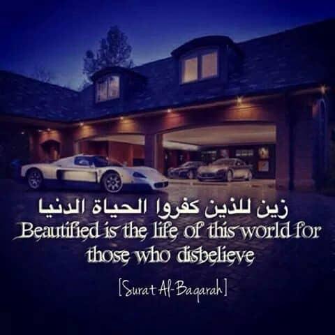 صور للفيس بوك اسلامية مكتوب عليها آيات من القرآن