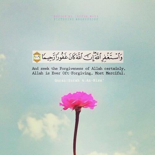 صور معبرة اسلامية مكتوب فيها ايات قرآنية