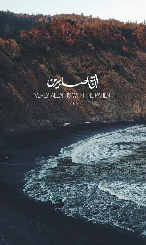 صور مكتوب عليها آيات من القرآن للأنستقرام
