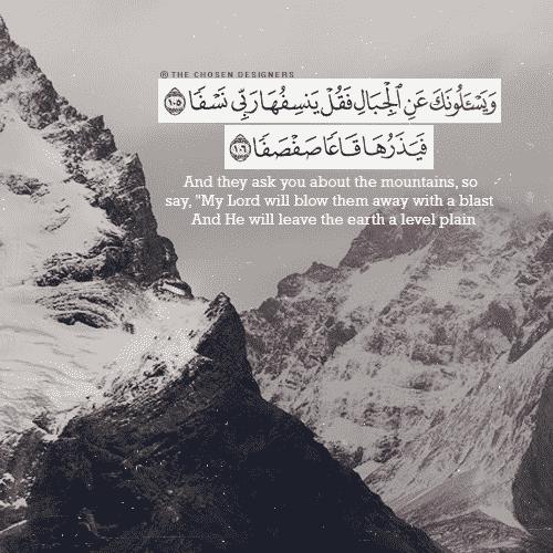 صور مكتوب عليها ايات قرآنية انستقرام