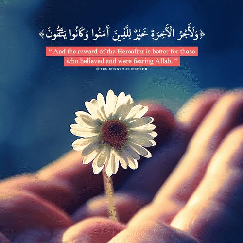 صور مكتوب عليها ايات قرآنية جميله