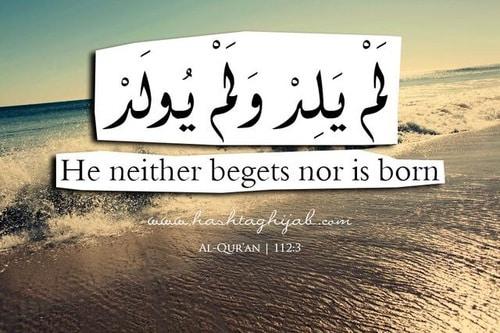 صور اسلامية للفيس بوك والأنستقرام مكتوب عليها آيات قرآنية