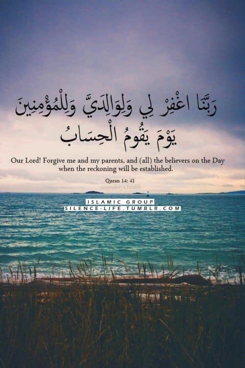 صور مكتوب عليها ايات قرآنية معبرة