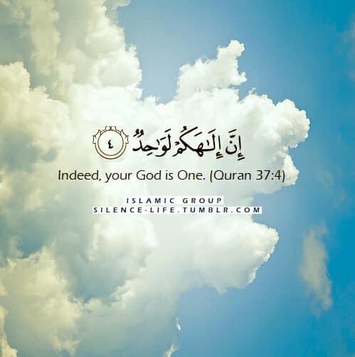 صور مكتوب فيها آيات من القرآن جميلة جدا