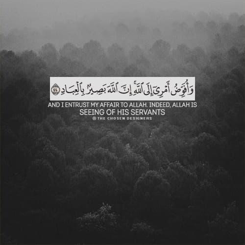صور مكتوب فيها آيات من القرآن رائعة