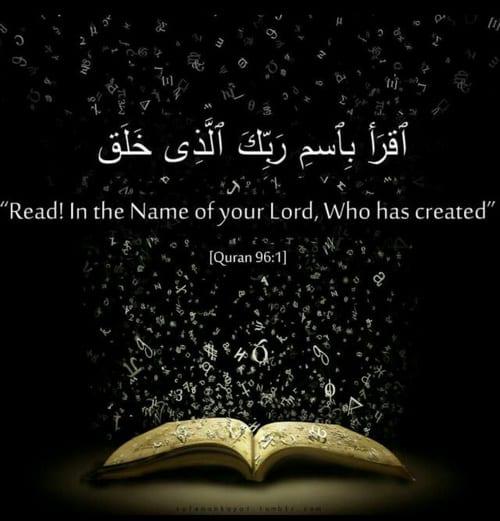 صور مكتوب فيها ايات قرآنية حلوة