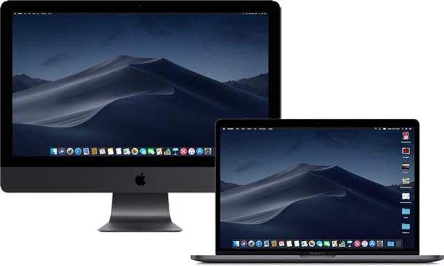iMac y MacBook gris