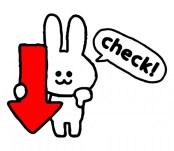 下矢印を持つうさぎのイラスト(チェック) | 無料イラスト素材|素材ラボ