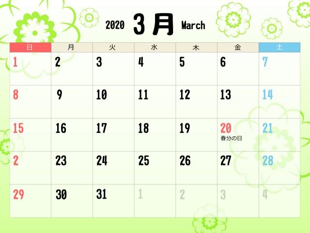 花もよう 2020年 3月カレンダー | 無料イラスト素材|素材ラボ