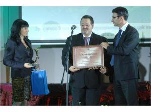 """Фондация """"Созопол"""" получи наградата за изграждане на имиджа на България като туристическа дестинация 5"""