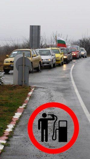 Шофьорите търпеливо чакаха своя ред снимка: sozopol.org