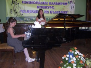 """Младата созополска пианистка Мина Недин спечели награда в конкурса """"Бъдещето на България"""" 1"""