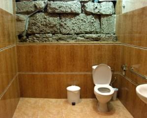 Тоалетната
