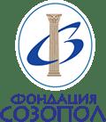 """Фондация """"Созопол"""" бе приета за неправителствена организация в оперативни отношения с ЮНЕСКО 7"""