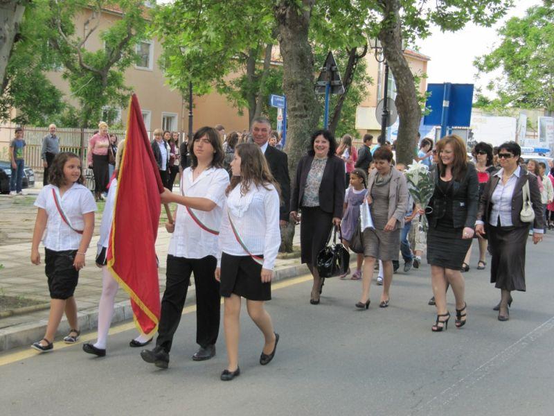 Училището в Черноморец празнува юбилей