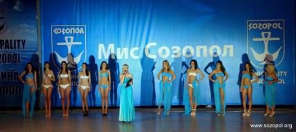 Мис Созопол 2013