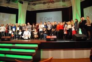 Gotoburgas.com спечели в категорията Адаптивни и отзивчиви сайтове на БГ Сайт 2013