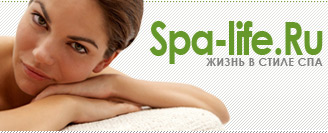 https://i2.wp.com/www.spa-life.ru/bitrix/templates/spalife/img/logo.jpg
