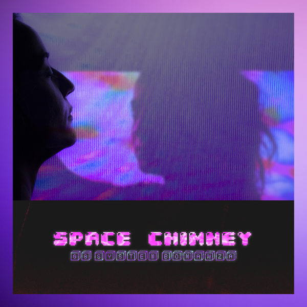 spacechimney-08systembonanza_A72