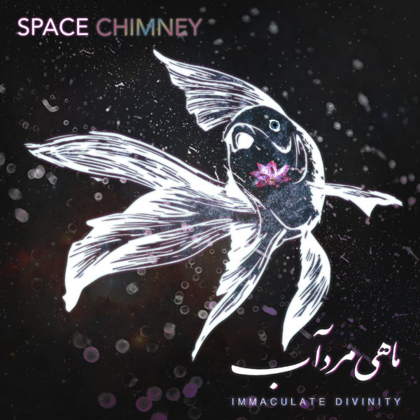 Space Chimney - Immaculate Divinity - HQ