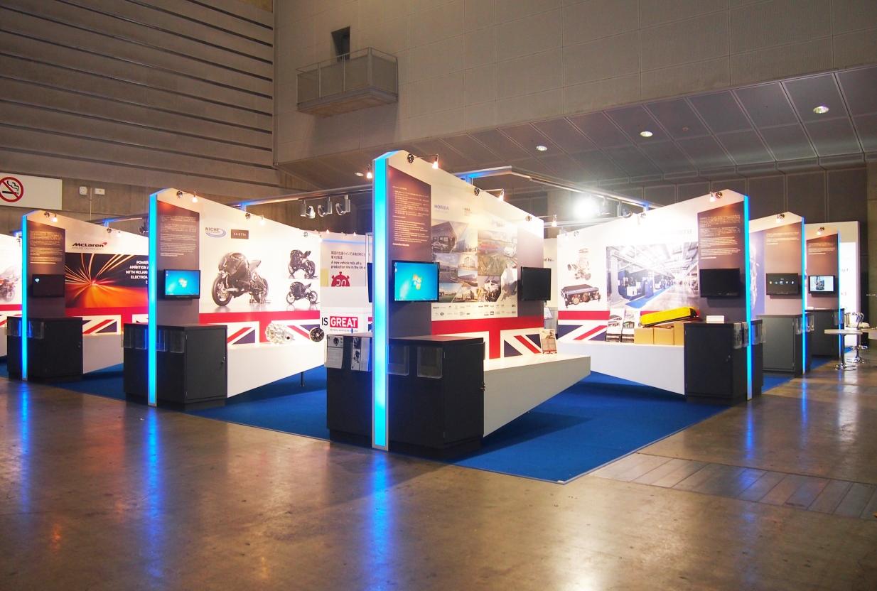 Exhibition Stand Builders In Japan : Uk pavilion jsae japan space display