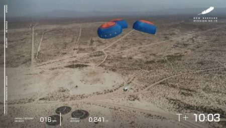 Blue Origin's RSS First Step capsule floats down to the ground under three main parachutes. Just a few feet above the surface, soft landing jets cushion the vehicle in its final moments before it hits the ground. Credit: Blue Origin