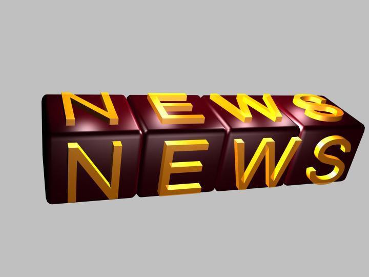 News Brick