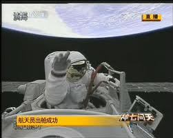 In 2008, China became the third nation to conduct an EVA from a spacecraft (Credits: China.org.cn).