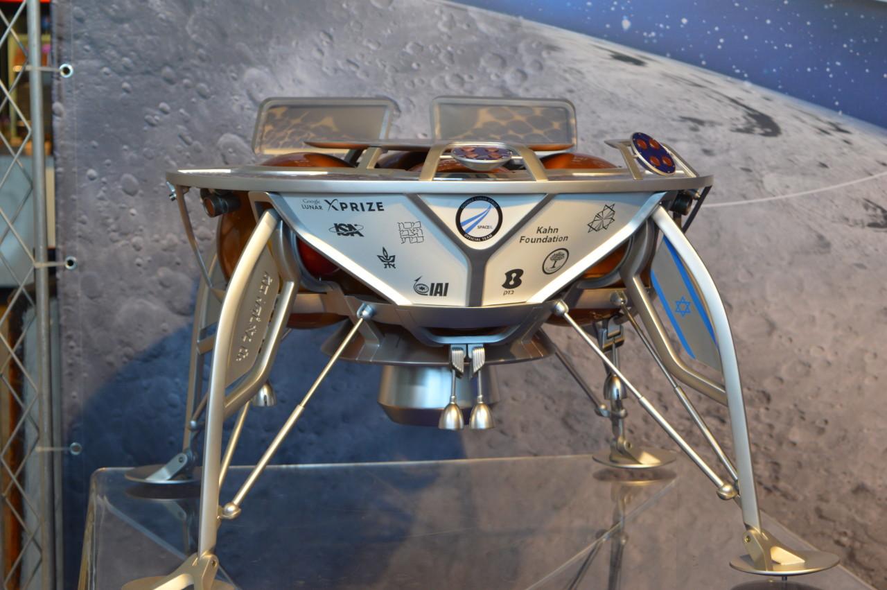 spaceil lunar lander - photo #16