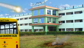 A meteorite struck a college in southern India leading to the first confirmed death in such a case. credits; Kristhian Mason