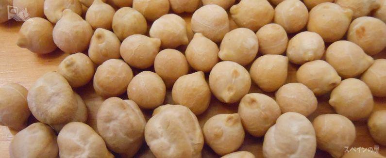 大きいサイズと小さいサイズのひよこ豆