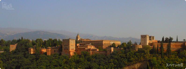 サン・ニコラス展望台から望むアルハンブラ宮殿。夕日を浴びて赤いがかった姿の優美さにその名が由来しているとも。