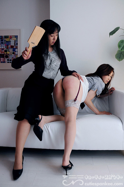 Japanese College Girl Spanked