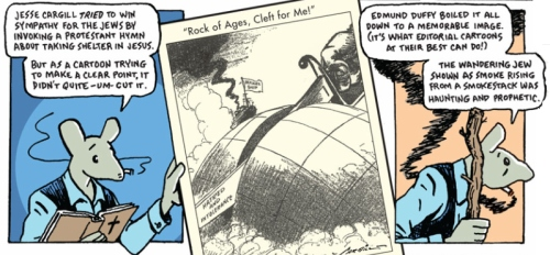 The St. Louis Refugee Ship Blues by Art Spiegelman (fragment)