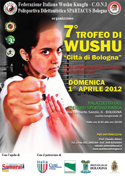 trobo2011