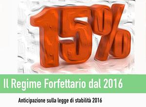 Regime Forfettario 2016 - spaziohoreca.it