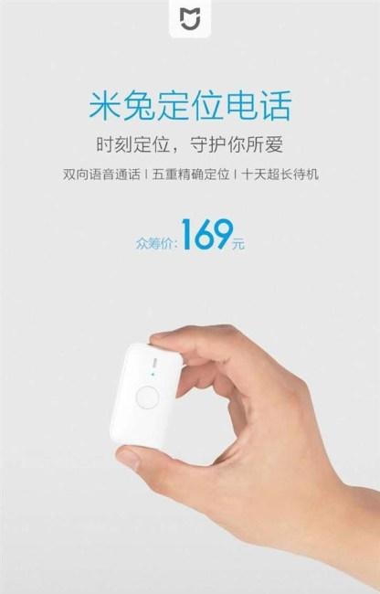 Xiaomi-Mi-Bunny-1