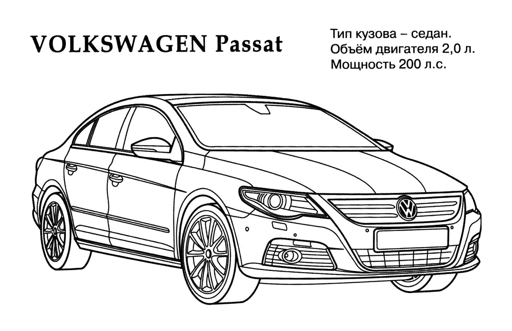 Vw Logo Coloring Page Sketch Coloring Page