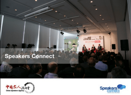 speakers connect