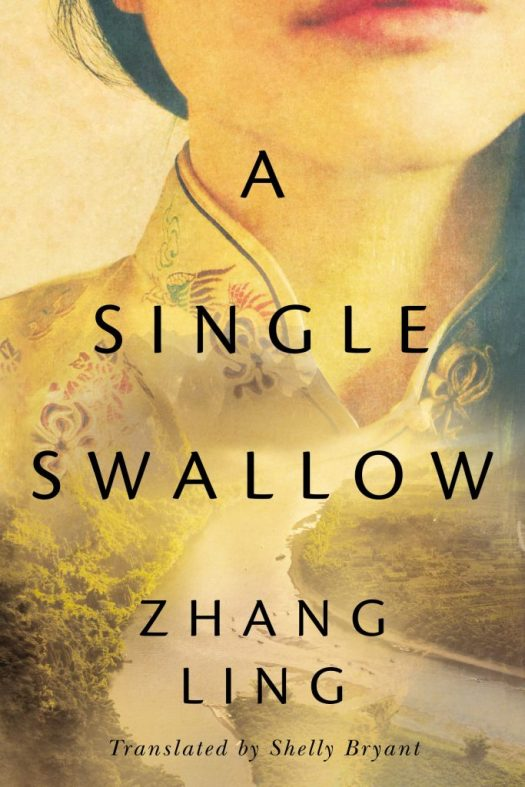 — A Single Swallow On the Wings of a Resilient Woman Amid WWII in China
