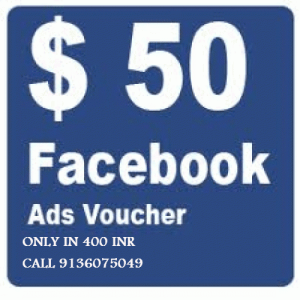 Facebook Voucher For India