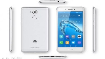 Huawei Honor 6S Specifications, Price and Launch Date