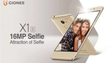 Gionee X1s Full Specifications, Price, Features and Release Date
