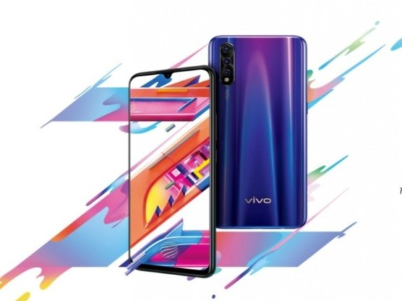 Vivo Z5 is Official; See Its Specification, Price and Availability