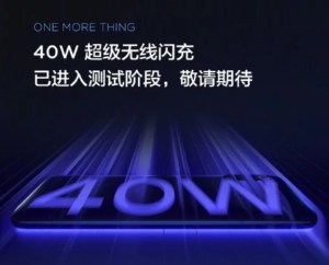 Xiaomi Announces 30W Mi Charge Turbo Wireless Charging for Mi 9 Pro 5G