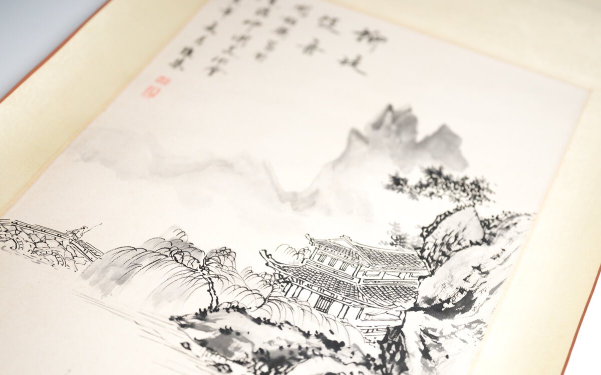 Chinese Hanging Scroll 國畫 書法 掛軸