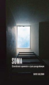 Suma, D. Eagleman