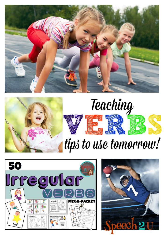 Back to School Verbs: {Freebie}